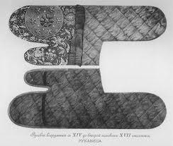 древние перчатки