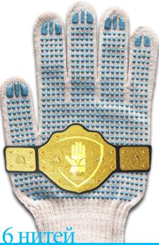 Рабочие перчатки 6 нитка